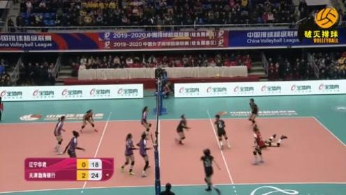 战报!女排超级联赛第9轮,天津女排客场三局横扫辽宁,豪取七连胜!