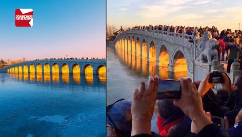 """颐和园再现""""金光穿洞""""景观,上千市民游客观看:提前数小时蹲守"""