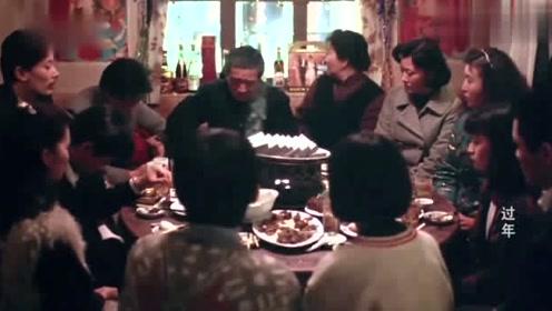 过年:过年吃团圆饭,兄弟俩因为钱吵架,父亲上了一盘钱给他们看