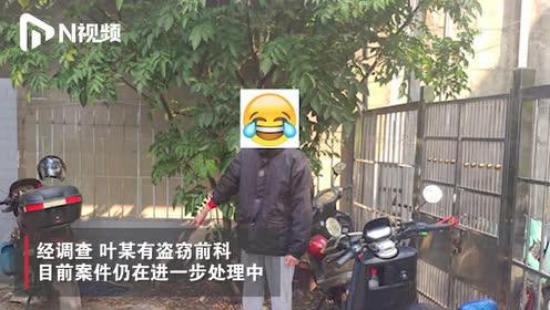 广西一男子潜入派出所偷车被抓,网友:最危险的地方还是最危险的