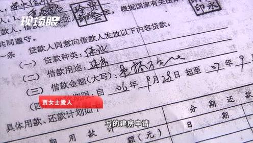 """禹州女子莫名""""被贷款""""10万,成征信黑名单,信用社:经办人员已开除!"""