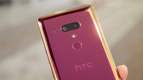 HTC U12+上手半年体验,瘦死的骆驼不一定比马大