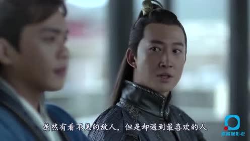 《庆余年》范闲初入京城!神庙中一见钟情!鸡腿成定情信物!