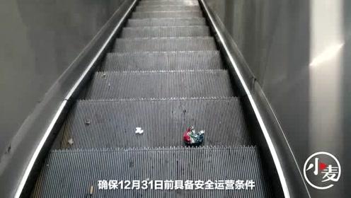 郑州一地下通道自动扶梯闲置8年,相关部门:月底前将整改到位