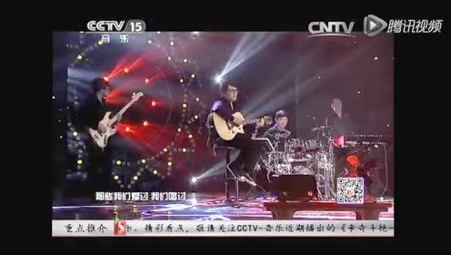 庞龙-《藏在记忆里的歌》-CCTV音乐厅纵情歌唱