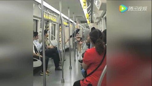 外国女孩天津地铁车厢跳钢管舞 乘客看呆