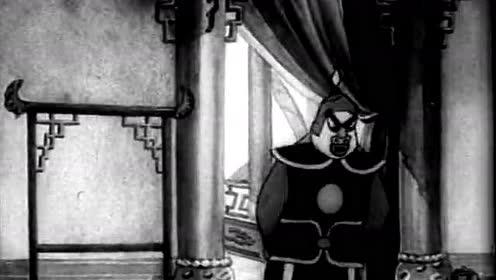 1941年动漫铁扇公主
