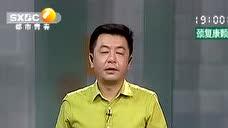 西安凤城五路地铁口黑车叫座忙·