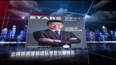 源香天下大红袍,创赢享微商平台代理招商广告 - 腾讯视频