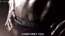 利通国际DIOUTER磁疗内裤宣传片