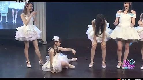 惊爆内幕!女子偶像天团SNH48竟在台上殴打主持人