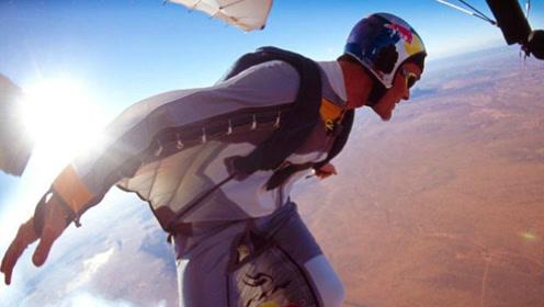 """飞跃悬崖、穿梭峡谷,""""翼服飞行""""让你体验人类飞翔的感觉"""
