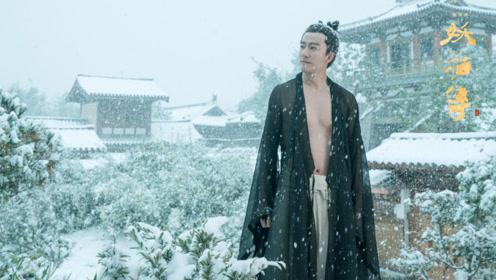 """《妖猫传》黄轩特辑 被""""虐""""雪天光膀站成雪人"""