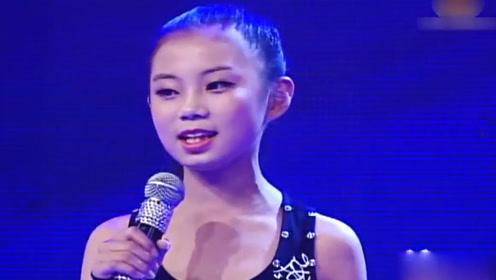 十一岁小姑娘翻唱《把耳朵叫醒》气场太强大!