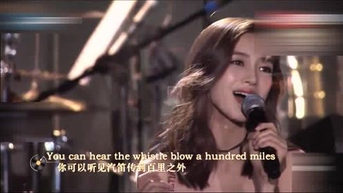 Angelababy杨颖演唱歌曲《Five hundred miles》,宛如天籁之音