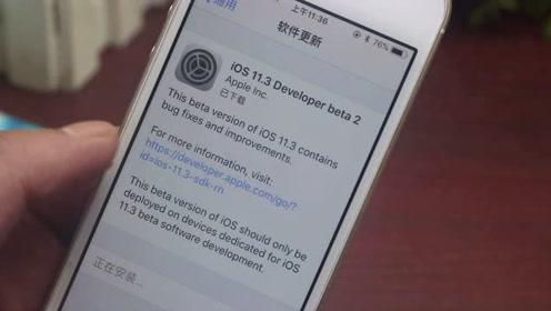 iOS 11.3 更新:加入电池健康度、启用降频功能