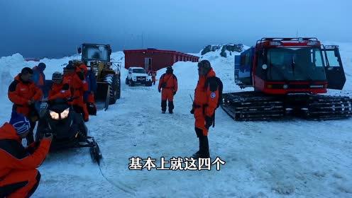 赵又廷的南极日记:风雪南极路