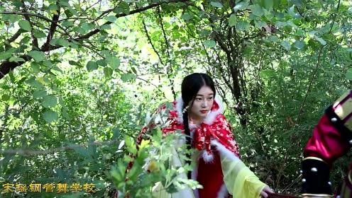《神话》千年之恋钢管舞版