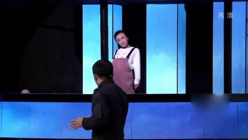 山东卫视春晚小品被指歧视女性 节目组发文致歉