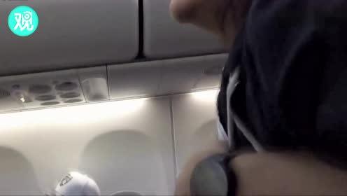 """美国女乘客因过敏被强行拖下飞机 大喊""""我父亲要做手术"""""""