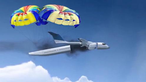 最安全飞机,机舱与飞机分离,能保护所有乘客,提高飞行效率