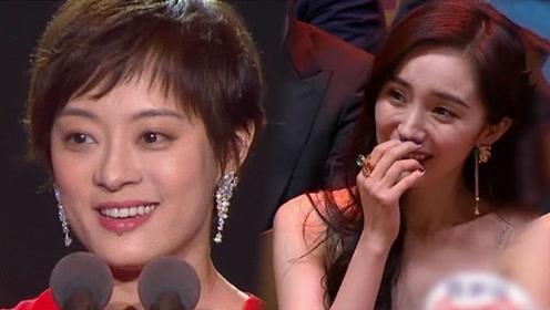 明星高清镜头来了 网友:杨幂最吓人,她最美