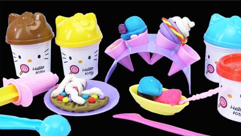 小猪佩奇彩泥制作糖果冰淇淋