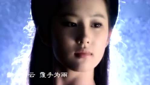 刘亦菲穿制服裙秀美腿