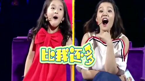 李欣蕊:我粉丝老多了,我还会雨露均沾呢!跟宋小宝一样一样滴!