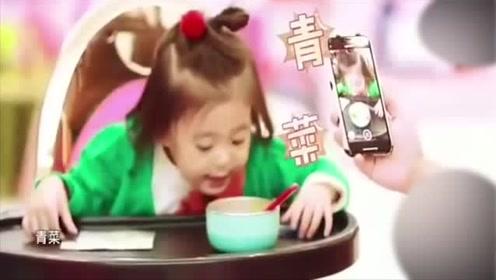 《妈妈是超人》咘咘声称要吃青菜,贾静雯都以为听错了,赶紧录下来!