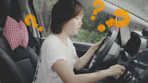 汽车钥匙拧不动是坏了吗?老司机一招轻松解决