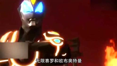 机械龙怪兽太强大,奥特曼根本拼不过啊!揪心一下!