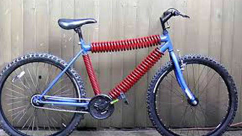 超级减震自行车,用弹簧替换三根大梁,猜猜结果会怎样