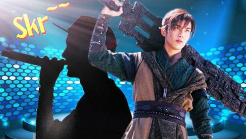 用中国新说唱的方式打开《斗破苍穹》小人物萧炎也有Skr的一天!