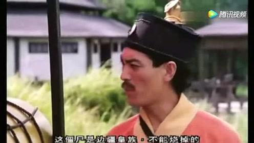 边疆皇族僵尸,没有道士敢动,娘娘腔乌侍郎是元华演的,以前没发现
