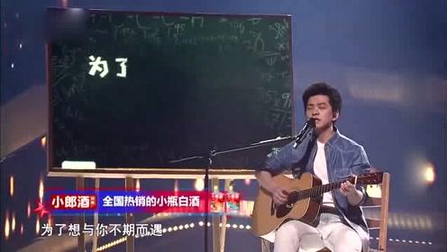 中国好声音周杰伦李健演唱歌曲《等你下课》
