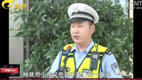 女子违章被查撒泼 把女儿扔给交警还扇儿子耳光