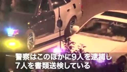 日本街头漂移