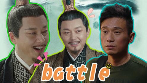 《扶摇》or《猎毒人》赵毅battle国公,谁能赢得比赛成为最佳男配