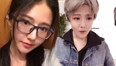 17岁女孩模仿鹿晗 卸妆后网友都说漂亮的想娶她