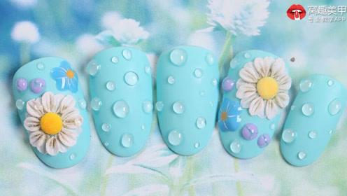 朝露 水晶雕花向日葵美甲教程