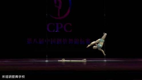 宋瑶钢管舞学生潘杨比赛作品