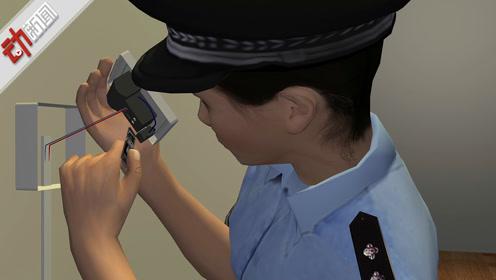 3D:夫妻租自如房半年 发现插座暗藏摄像头正对大床可远端下载