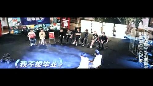 """无限歌谣季:杨迪的搞笑""""青春痘"""",薛之谦竟然编得这么好听"""