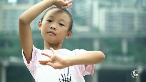 渔船女孩的舞蹈梦,在摇曳的风中舞出最美的童年