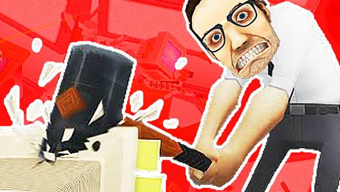 屌德斯解说 超级粉碎办公室 暴躁员工为讨要工资打穿公司大楼!