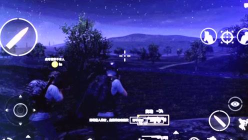 刺激战场:昼夜模式成撩妹神器!这么多星星太美了吧!