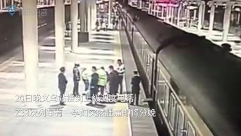 火车上孕妇突然肚痛中途下车 只用7分钟紧急送医后顺利产子