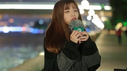 音乐学院美女林秋文翻唱林俊杰《关键词》,令人回味!
