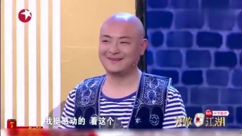 云南电视主持人来袭,三毛特效道具超搞笑,节目寒酸但笑料不少!